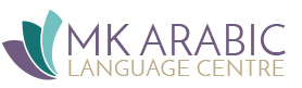 MK Arabic Language Centre